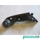 04 Nissan 350Z RH Passenger Stay Arm Bracket  R9512